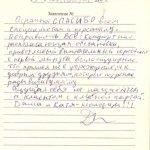 Владимир Николаевич С.