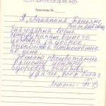 Татьяна Витальевна Л.